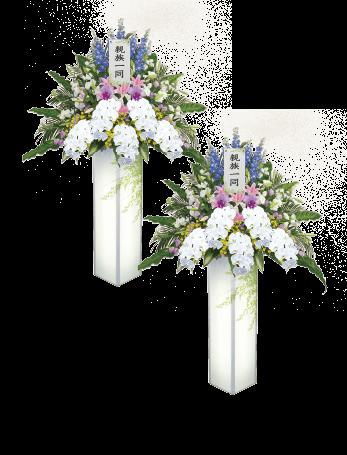 ご親族様用商品供花(一対):明るく華やかな内照式スタンド
