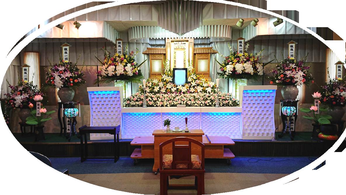 本館:親族葬50名プラン